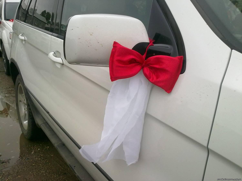 Сделать своими руками ленты на свадебные машины своими руками